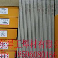 CHN317镍基焊条