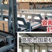 高密国豪全自动拼板机、自动拼板机厂家、木工拼板机图片价格
