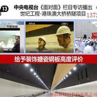 隧道专项使用耐温防火板