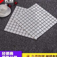 北欧现代纯白色陶瓷马赛克黑色卫生间装修瓷砖墙地砖黑白色小方砖
