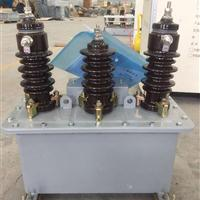 10KV高压计量箱JLS-10