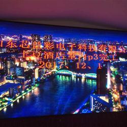 东平户外LED显示屏制作/济南显示屏生产销售