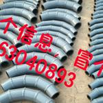 榆林DN125内衬陶瓷耐磨弯头
