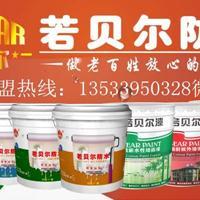 广州防水材料厂家