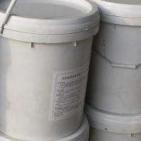 雙組份聚硫防水密封膠(膏)報價