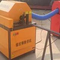 专业生产螺纹钢钢筋除锈机-郑州中朗除锈技术有限公司