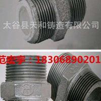广东买玛钢管件 对丝外丝接头 直通 太谷天和玛钢管件