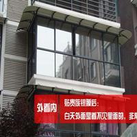 郑州建筑玻璃贴膜