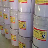 粘碳布胶北京碳纤维布胶粘剂厂家