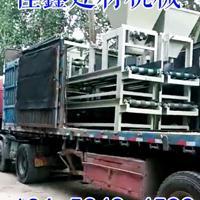优质保温板设备厂/佳鑫建材机械-专业生产值得信赖
