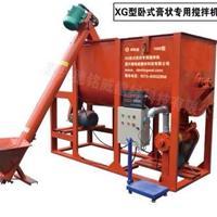 XG型卧式膏状专用搅拌机