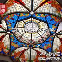 彩色装饰玻璃彩绘工艺玻璃穹顶蒂凡尼玻璃穹顶