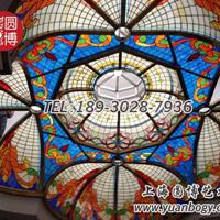 彩色玻璃穹顶彩绘玻璃穹顶室外玻璃穹顶制作