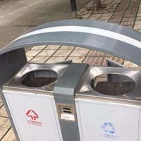 延安分类垃圾桶_延安塑料垃圾桶_延安环卫果皮箱-西安志诚厂家
