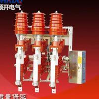 FKN12-12户内高压压气式负荷开关