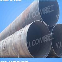 广西1620大口防腐螺旋钢管走水管道专用