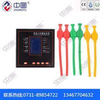 BS-CW20系列在线测温装置 在线测温系统合同