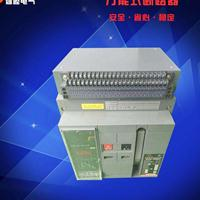 DW45-630/3多功能式断路器(框架式)