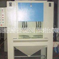 苏州昆航自动喷砂机生产厂家直销
