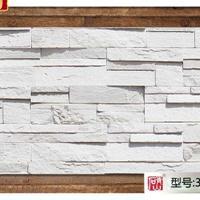 青山白色文化砖文化石背景墙砖仿古砖qs-3058