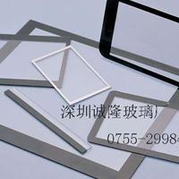 深圳市玻璃厂|深圳玻璃厂电话