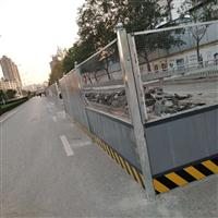 郑州厂家直销施工围挡 地铁市政工程围挡 彩钢夹芯板围挡