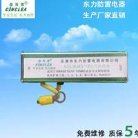 温州信号防雷器森克雷CCL-RJ45/12