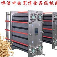 板式换热器在啤酒制造工艺中的应用