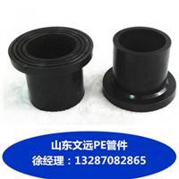 蕪湖PE355法蘭根管件/安徽供應各種型號PE管件