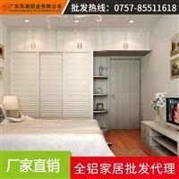 柯索全铝合金橱柜定制家居整体厨房橱柜定作仿实木全铝衣橱柜家具