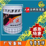 山东油漆厂家直销 凉凉胶隔热涂料 化工原料罐隔热漆球馆体