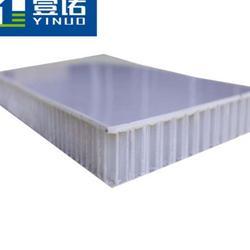 玻璃钢瓦 平板 复合板