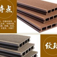 优质环保木【厂家直销】木塑户外地板 空心实心地板 弘之木塑木