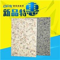 御彩石饰面保温装饰一体板代工生产