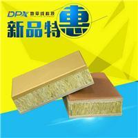 预制钢结构外墙一体化保温夹芯板