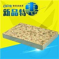保温装饰板丨一体化保温复合材料