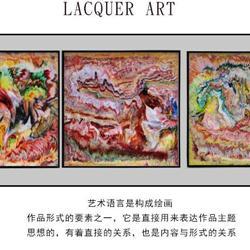 玻璃漆艺组合装饰画 传统艺术  抽象风格 色彩绚丽 值得珍藏