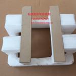 厂家生产EPE 珍珠棉 青岛珍珠棉 青岛三正包装供应定制