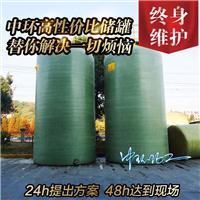 杭州中环玻璃钢反应釜!规格尺寸按需定制,质保一年