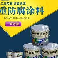 环氧磷酸锌底漆一桶价格    速干机械环氧磷酸锌底漆