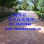 供应上海压模地坪/衢州艺术压模混凝土施工