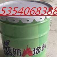 大连电缆防火涂料的规格,电缆防火涂料生产机构