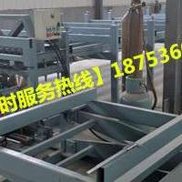 GHJX-PBJ17全自动木工拼板机厂家  速度快