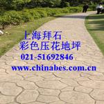 供应杭州艺术压印地坪/温州压膜混凝土包工包料