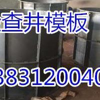 北京污水井模具,天津污水检查井模具厂家
