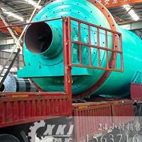 日产450吨铝酸钙球磨机品牌