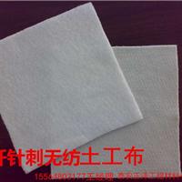 土工布/透水土工布短纤针刺国家标准GB/T17638-2008