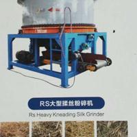 河北三川热销RS大型揉丝粉碎机,铡草机,草类苜蓿各种秸秆粉碎机