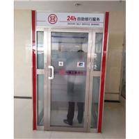智能自助银行方形ATM防护舱
