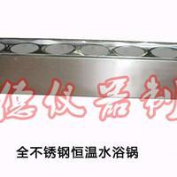 不锈钢水浴锅HH-8B内外防腐水浴